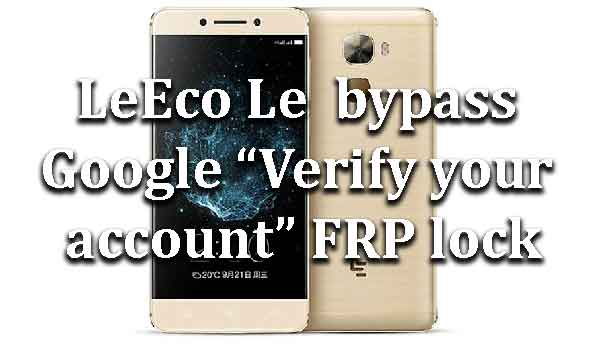 """LeEco Le 